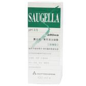 SAUGELLA賽吉兒pH3.5-加強型浴凝露100ml【康是美】
