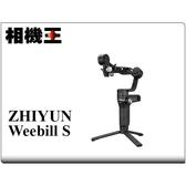 ★相機王★智雲 Zhiyun Weebill S 三軸穩定器 公司貨