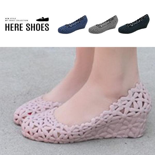 [Here Shoes]花朵拼接鏤空跟高5cm楔形果凍鞋包鞋-ARM801