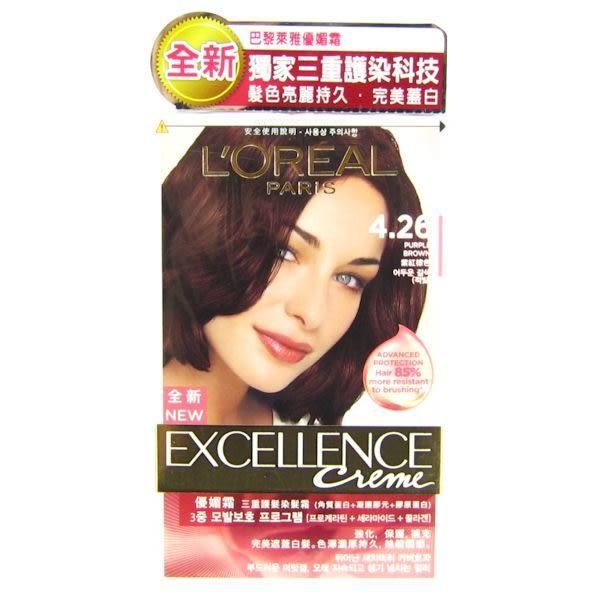 巴黎萊雅 L Oreal 新版優媚霜三重護髮染髮霜 #4.26 紫紅棕色(148ml)