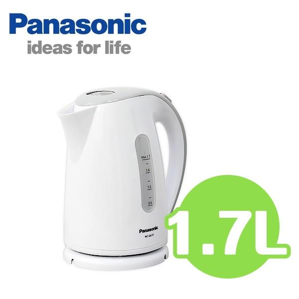 Panasonic 國際牌1.7L電熱快煮壺 NC-GK1T