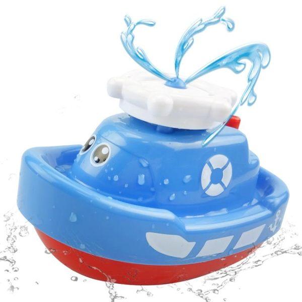 寶寶洗澡玩具男孩女孩電動噴水漂浮小輪船嬰兒童6-12個月浴室戲水FA