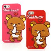 Rilakkuma 拉拉熊/懶懶熊iPhone 5/5s/5c可愛立體造型吃麻糬保護套