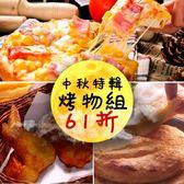 【61折➘中秋特輯】瑪莉屋口袋比薩任選2片+烤物8包(規格擇一) 。免運。9/25止。