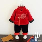 兒童拜年服寶寶新年裝冬套裝過年衣服周歲【Kacey Devlin】