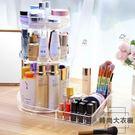桌面梳妝臺整理置物架透明亞克力旋轉化妝品收納盒【時尚大衣櫥】