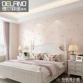 德爾菲諾高檔提花無縫牆布家用壁紙現代簡約臥室客廳田園壁布ATF 安妮塔小舖