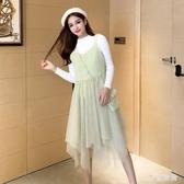 打底針織衫秋冬超仙甜美洋氣網紗拼接不規則背帶裙兩件式洋裝 XN8946『黑色妹妹』