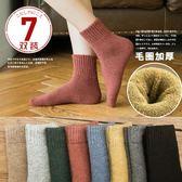 【新年鉅惠】襪子女冬韓版加厚保暖加絨冬天純棉中筒襪冬天毛巾襪地板毛圈女襪