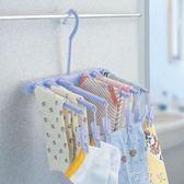 小型曬衣架室內曬衣架 晾衣架 晾曬架 折疊曬衣夾 內衣襪子晾曬夾 盯目家