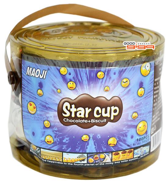 【吉嘉食品】馬來西亞 日日旺 來一杯巧克力餅乾 1桶5公克*100入{4712893945677}[#1]