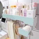 置物架 衛生間壁掛廁所浴室免打孔洗手間收...