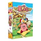 星之卡比 DVD [國/日語發音] ( Kirby )