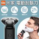 米家電動剃鬚刀可以全身水洗, 並且支援加速、旅行鎖、清洗/故障、電量等功能顯示。