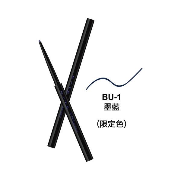 凱婷 凝色柔滑眼線膠筆 EC限定色 BU-1 0.08g