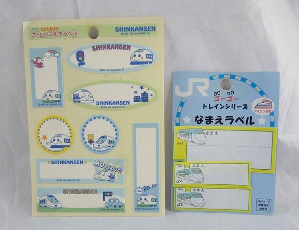 【震撼精品百貨】Shin Kan Sen 新幹線~名牌燙布『幾何圖形/列車』