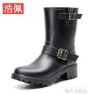 冬雨鞋女成人中筒防滑水鞋潮韓國馬丁水靴防水膠鞋時尚款外穿雨靴 依凡卡時尚