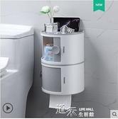 廁所衛生間家用收納卷紙架免打孔壁掛置物架多功能疊層防水 【全館免運】