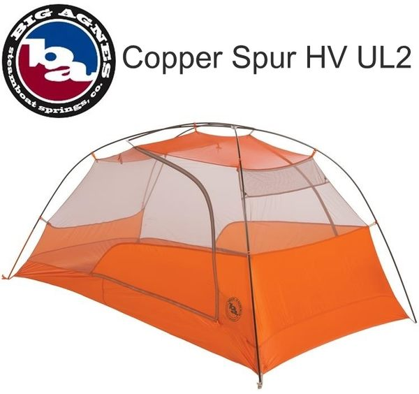 Big Agnes 美國 BA Copper Spur HV UL2 雙人登山帳篷 THVCS217 雙門 透氣帳篷 露營帳篷 [易遨遊]