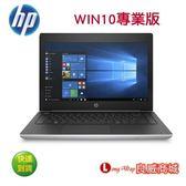 【送Off365+無線鼠】登錄再送外接硬碟~ HP Probook 650 G4 4KU68PA 獨顯商務機 i7-8650U∥256GB SSD+1T
