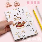 筆記本學生小清新創意韓國文具加厚小筆記本子男女生便攜小號個性彩頁  初語生活