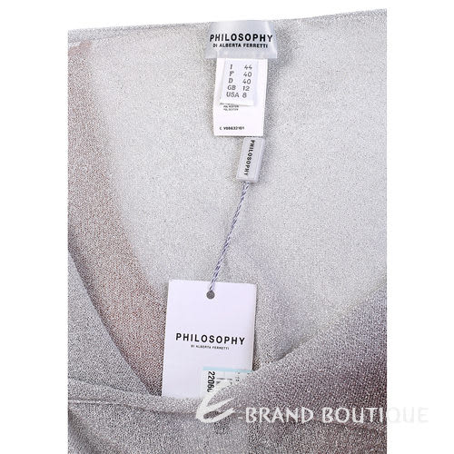PHILOSOPHY 銀色金蔥兩件式上衣 1220607-30