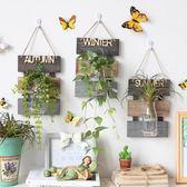 好康推薦墻面裝飾水培花瓶壁掛創意房間墻壁飾花藝植物家居餐廳墻上掛件