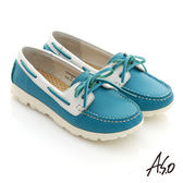 A.S.O 輕量休閒 全真皮撞色細帶穿繩奈米平底鞋 藍