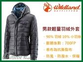 荒野WILDLAND 男款輕量四層700FP羽絨衣 0A22102 黑色 防風防潑水羽絨外套 OUTDOOR NICE