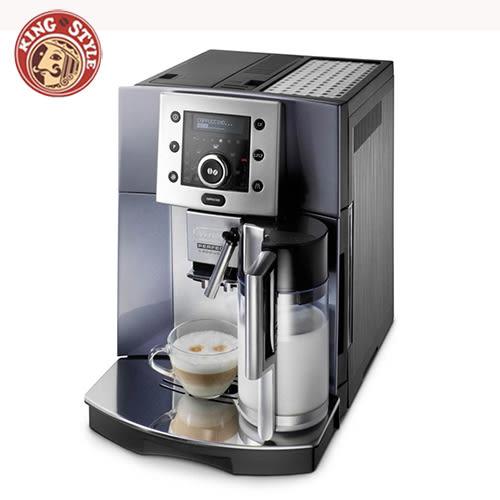 【Delonghi】迪朗奇 ESAM5500 晶綵型全自動咖啡機