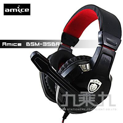 Amice重低音震撼級電競耳麥-黑紅