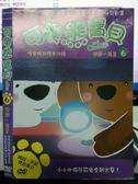 挖寶二手片-X12-006-正版DVD*動畫【可樂熊寶貝-問題一籮筐(6)】-國語發音