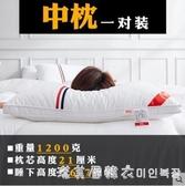 南極人可水洗全棉枕頭單人酒店學生成人家用雙人護頸椎枕芯一對裝 NMS漾美眉韓衣