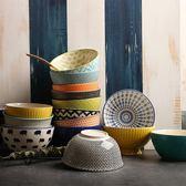 年終盛宴  創意個性陶瓷碗隔熱歐式浮雕餐具 家用湯碗米飯碗甜品碗拉面碗6寸   初見居家