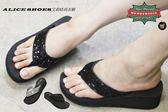 ALICE SHOES艾莉時尚美鞋 請把握!!搶鮮擁有流行水鑽夾腳厚底夾腳拖鞋@1889@MIT台灣製造
