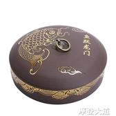 紫砂茶葉罐大號碼陶瓷醒存茶罐白茶357克普洱茶餅罐茶葉包裝茶盒『摩登大道』