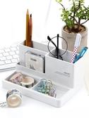 筆筒創意時尚韓國小清新可愛少女收納盒桌面擺件多功能辦公室 朵拉朵