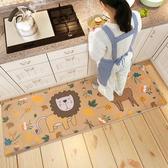 時尚創意地墊95 廚房浴室衛生間臥室床邊門廳 吸水長條防滑地毯(45*120cm)