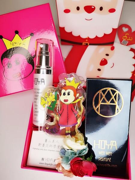 Merry X'mas 女星文汶親研 猴爺聖誕歡樂繽紛禮盒 全效保養組 (聖誕爽爽二)
