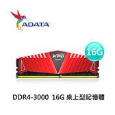 ADATA 威剛 XPG Z1 DDR4 3000 16G 超頻 RAM 桌上型 記憶體