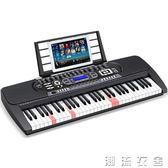 多功能電子琴成人兒童初學者女孩入門61鋼琴鍵幼師專業家用88YXS  潮流衣舍