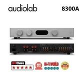 (過年限定+24期0利率) 英國 Audiolab 8300A 綜合擴大機 公司貨 原廠保固(擴大機)