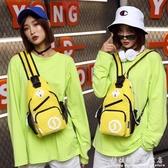 雙肩包女士新款百搭學生小背包旅行韓版胸包潮流單肩側背包男 科炫數位
