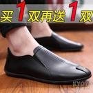 【買一雙送一雙】新款春秋季豆豆鞋男士鞋子韓版潮流百搭休閒 【快速出貨】
