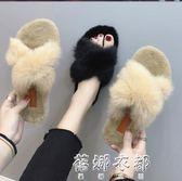 毛鞋韓版時尚百搭毛毛鞋交叉平底chic拖鞋女外穿 歐韓流行館