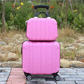 行李箱 18寸子母箱迷妳拉桿箱男女學生手提14寸化妝包