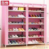 鞋架 簡易鞋架家用組裝多層寢室宿舍鐵藝收納防塵小鞋架子布鞋柜經濟型  igo辛瑞拉
