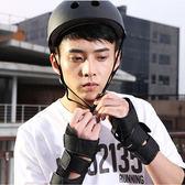 【雙11 大促】兒童輪滑護具滑板溜冰鞋滑冰自行車護膝護肘