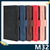 三星 Galaxy M32 復古純色保護套 皮質側翻皮套 磨砂皮紋 支架 插卡 磁扣 手機套 手機殼