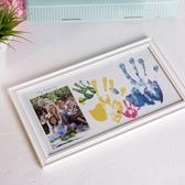 六月專屬價 全家福寶寶彩色手腳印實木創意相框擺臺台嬰兒百天周歲紀念禮物